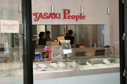タサキ(TASAKI) 三井アウトレットパーク入間