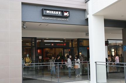 ラフマ ミレー(LAFUMA MILLET) 三井アウトレットパーク入間