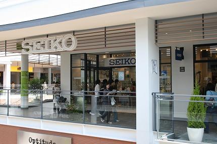 セイコー アウトレット(SEIKO OUTLET) 三井アウトレットパーク入間