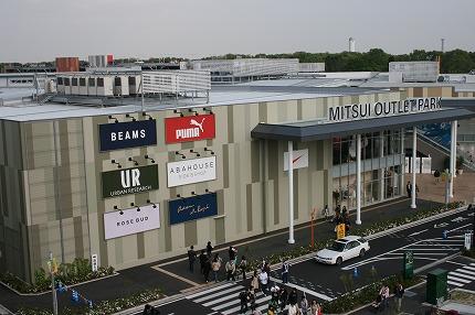 三井アウトレットパーク入間店