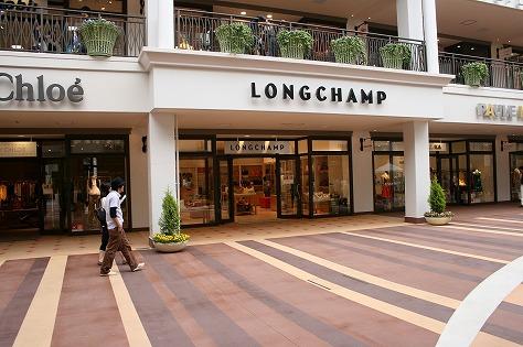 ロンシャン(LONGCHAMP) 三井アウトレットパーク  ジャズドリーム長島