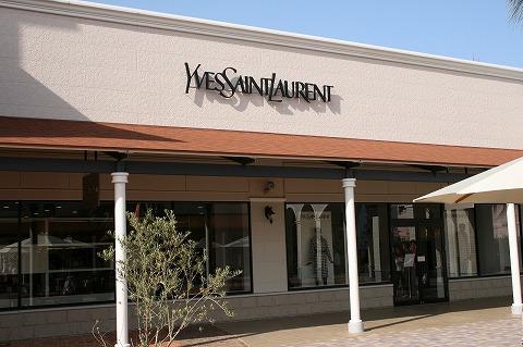 イヴサンローラン(Yves Saint Laurent)神戸三田プレミアムアウトレット店