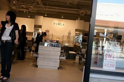 フルラ(FURLA)  神戸三田プレミアムアウトレット店