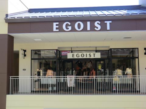 エゴイスト(EGOIST) 三井アウトレットパーク 倉敷店