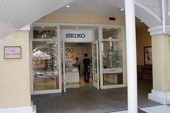 セイコー アウトレット(SEIKO OUTLET) 三井アウトレットパーク マリンピア神戸