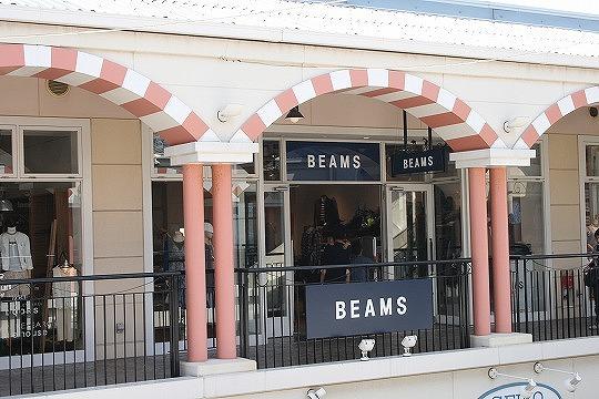 ビームス アウトレット(BEAMS OUTLET) 三井アウトレットパーク マリンピア神戸