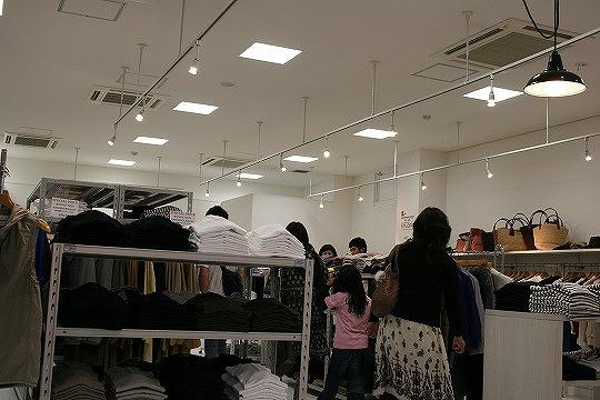 ビショップ アウトレット(Bshop OUTLET) 三井アウトレットパーク マリンピア神戸