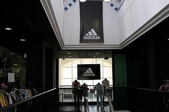 アディダス ファクトリーアウトレット(adidas factory outlet) 三井アウトレットパーク マリンピア神戸