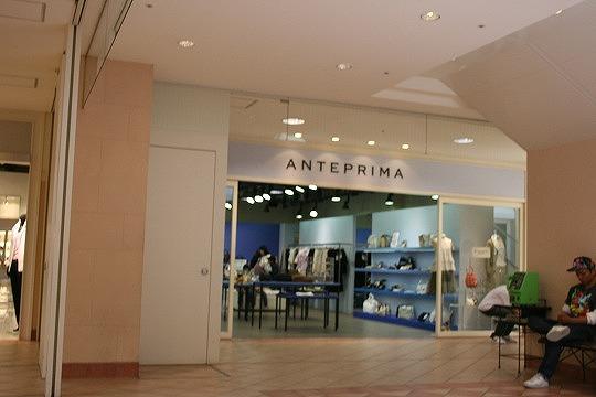 アンテプリマ ビス(ANTEPRIMA bis) 三井アウトレットパーク マリンピア神戸