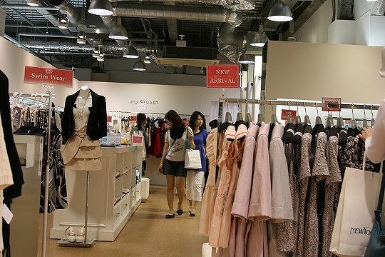 姫路~神戸辺りで、今でも水着を売っている所を教 …