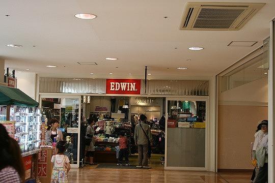 エドウィンアウトレット(EDWIN) 三井アウトレットパーク マリンピア神戸