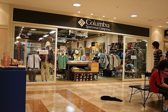 コロンビア スポーツウェア(Columbia Sportswear) 三井アウトレットパーク マリンピア神戸