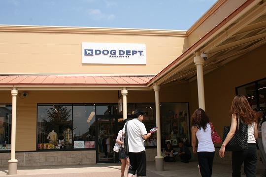 ドッグデプト(DOG DEPT) 那須ガーデンアウトレット店