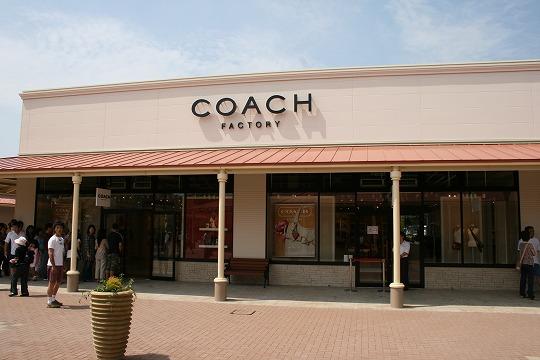 コーチ (COACH) 那須ガーデンアウトレット店