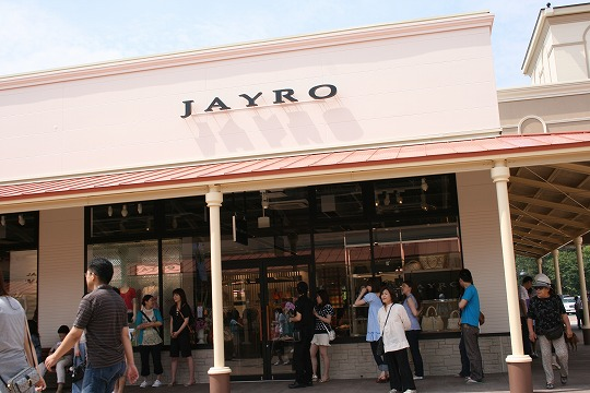 ジャイロ (JAYRO) 那須ガーデンアウトレット店