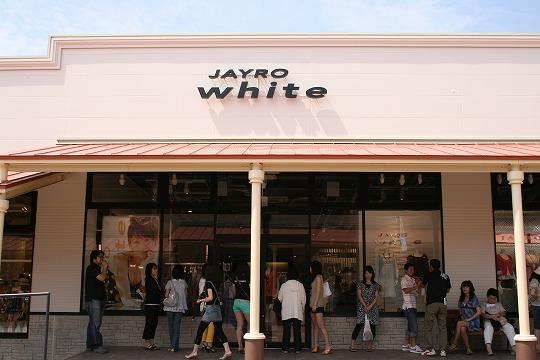 ジャイロ ホワイト (JAYRO White) 那須ガーデンアウトレット店