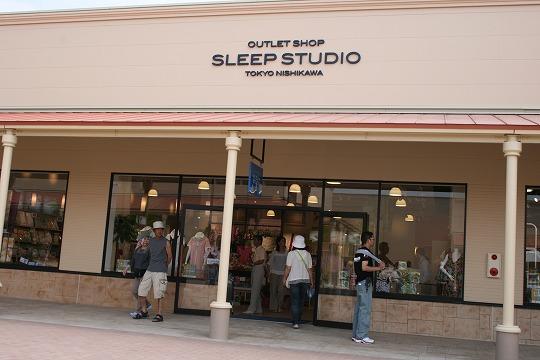 スリープスタジオ (SLEEP STUDIO) 那須ガーデンアウトレット店