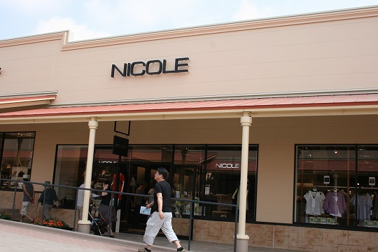 ニコル (NICOLE) 那須ガーデンアウトレット店