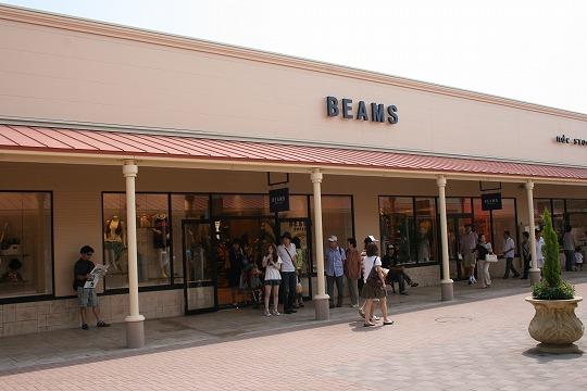 ビームス (BEAMS) 那須ガーデンアウトレット店