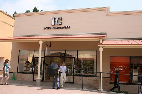 ICインターショシュール (IC INTER-CHAUSSURES) 那須ガーデンアウトレット店