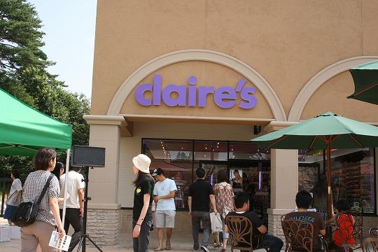 クレアーズ (claire's) 那須ガーデンアウトレット店