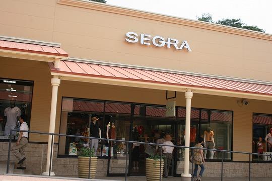 セグラ (SEGRA) 那須ガーデンアウトレット店