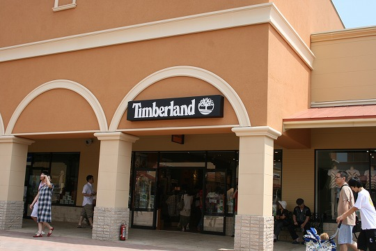 ティンバーランド (Timberland) 那須ガーデンアウトレット店