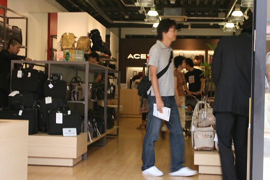エース アウトレット (ACE)  那須ガーデンアウトレット店