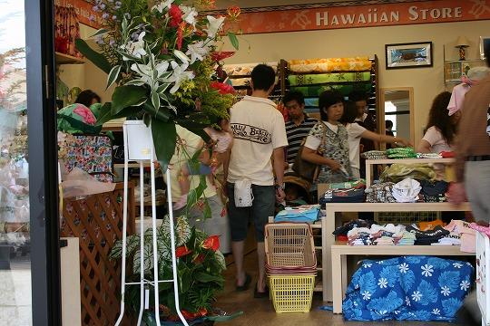 フラハワイ (Hula Hawaii) 那須ガーデンアウトレット店