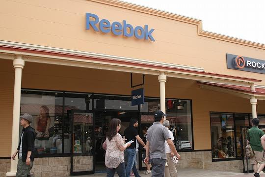 リーボック(Reebok)那須ガーデンアウトレット店