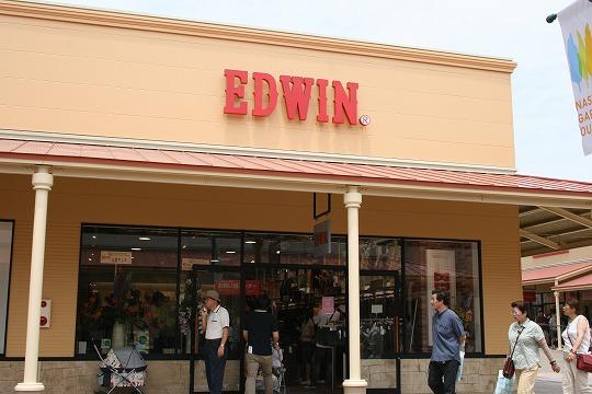 エドウィン (EDWIN) 那須ガーデンアウトレット店