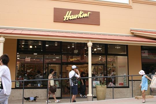 ホーキンス (Hawkins) 那須ガーデンアウトレット店
