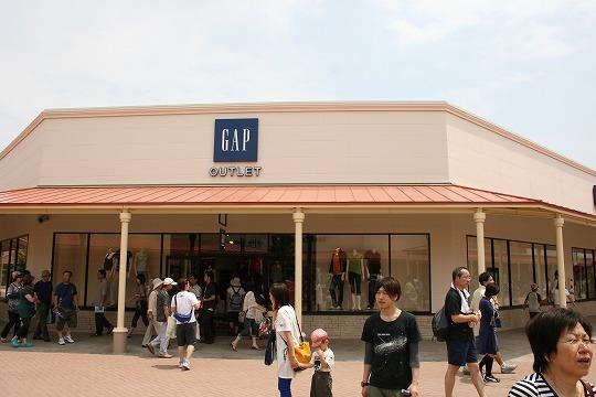 GAP (ギャップ) 那須ガーデンアウトレット店