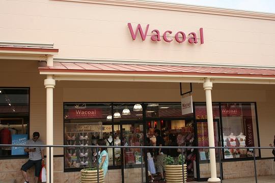 ワコール(Wacoal)那須ガーデンアウトレット店