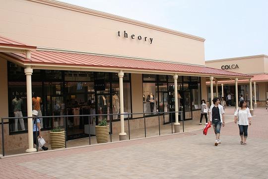 セオリー (theory) 那須ガーデンアウトレット店
