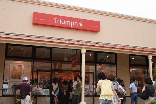 トリンプ (Triumph) 那須ガーデンアウトレット店