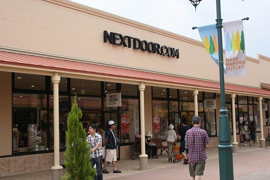 ネクストドア (NEXT DOOR) 那須ガーデンアウトレット店