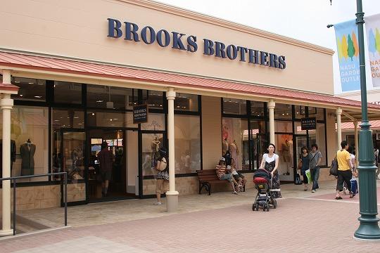 ブルックス ブラザーズ (BROOKS BROTHERS) 那須ガーデンアウトレット店