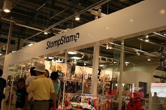 ストンプスタンプ (Stomp Stamp) 那須ガーデンアウトレット店