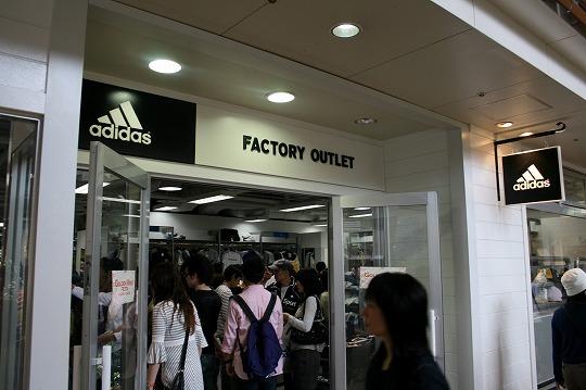 アディダス ファクトリーアウトレット(adidas factory outlet) 三井アウトレットパーク 大阪鶴見
