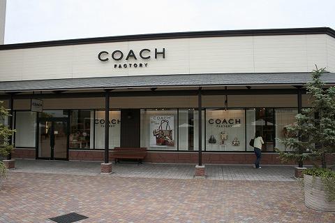コーチ(COACH)土岐プレミアムアウトレット