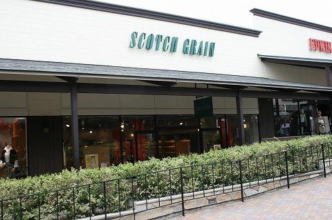 スコッチグレイン(Scotch Grain)土岐プレミアムアウトレット
