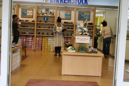 ビルケンシュトック(BIRKENSTOCK) 三井アウトレットパーク横浜ベイサイド店