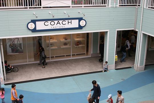コーチ(COACH) 三井アウトレットパーク横浜ベイサイド店