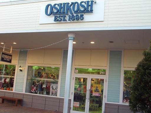 オシュコシュ ビゴッシュ(OSHKOSH B'GOSH) 千歳アウトレットモール・レラ