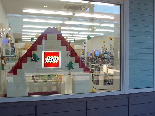 レゴ クリックブリック(LEGO Clickbrick) 千歳アウトレットモール・レラ