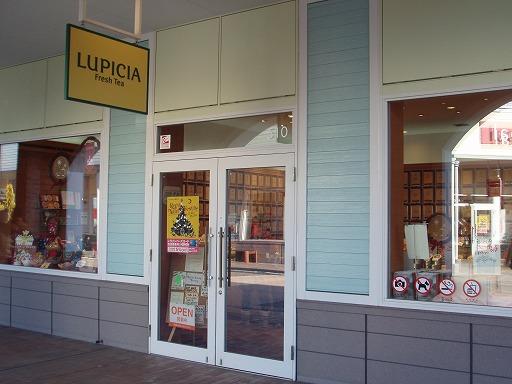 ルピシア(LUPICIA) 千歳アウトレットモール・レラ