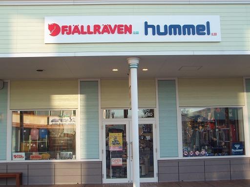 フェールラーベン & ヒュンメル(FJALL RAVEN / hummel) 千歳アウトレットモール・レラ