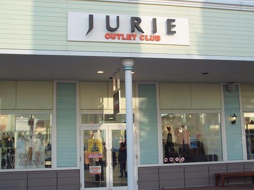 ジュリエ アウトレットクラブ(JURIE OUTLET CLUB) 千歳アウトレットモール・レラ