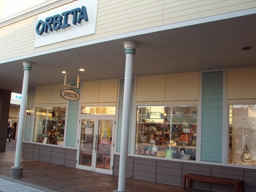 オルビータ(ORBITA) 千歳アウトレットモール・レラ